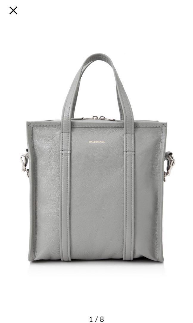 f8fe104375 Balenciaga Bazar shopping bag S, Women's Fashion, Bags & Wallets ...