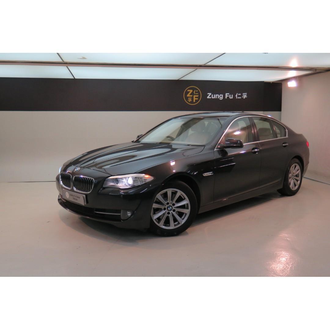 BMW 520iA Executive 2013'