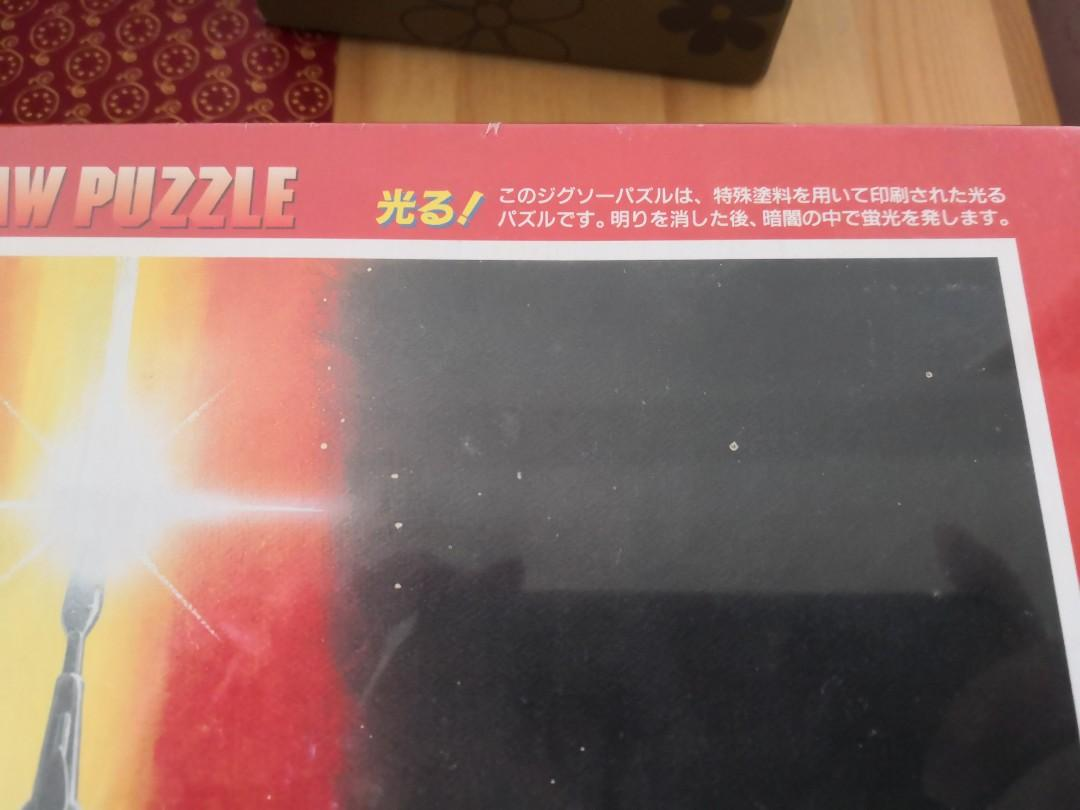 絕版夜光Gundam Puzzle
