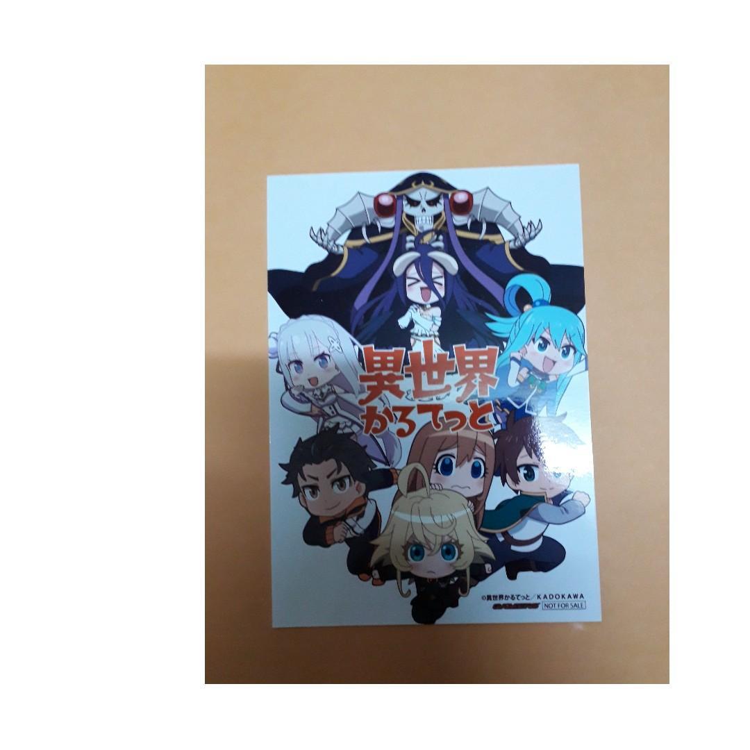 Isekai Quartet - Promotional Card