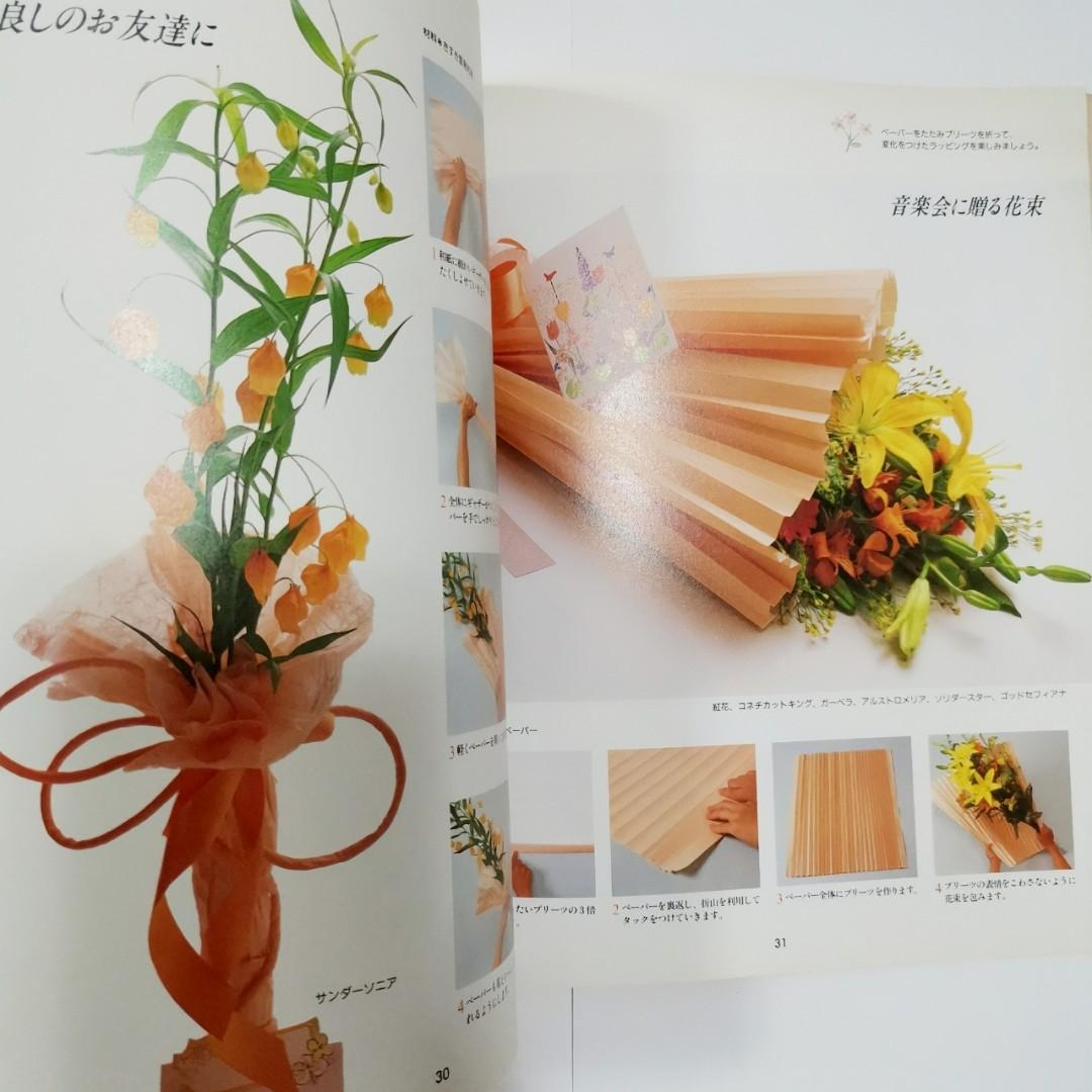 Japan flower wrapping ideas