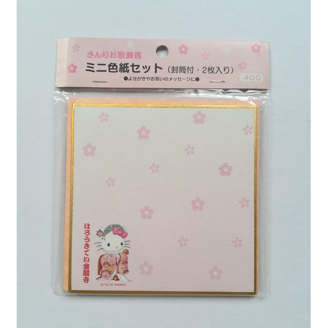 (Limited + Exclusive) Sanrio Smiles - Hello Kitty - Mini Shikishi Set / Mini Autograph Board Set