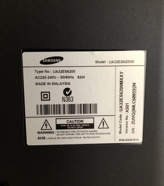 Samsung 32 TV