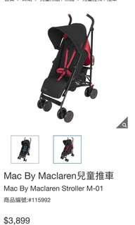 MAC BY Maclaren 兒童推車