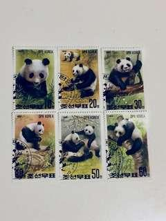 Mint North Korean Stamps on Panda
