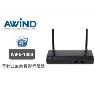 【DreamShop】原廠 AWIND多媒體無線投影伺服器WIPG-1000(支援iOS/Android.1080P)2