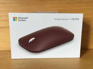 🆕Microsoft Mobile Mouse