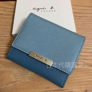 全新 agnes b. 淺藍色 藍色 水藍色 迷你 短夾 皮夾 扣式 防刮 撞色 雙色 牛皮 女用 保證真品 正品 薄型
