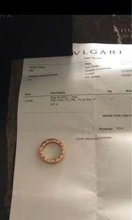 Bvlgari pink 18k gold