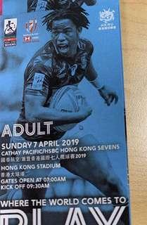Sunday adults ticket x 1 Hong Kong rugby sevens 7s