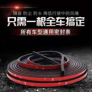 Car door soundproof rubber - universal for all cars