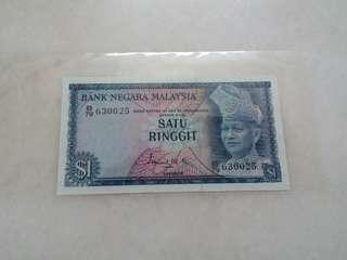 Malaysia 1st Series Banknote RM1 Ismail Md Ali Gem UNC