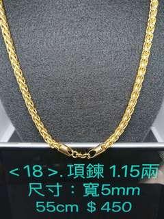現貨-鍍金男項鍊2