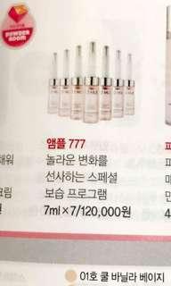 🚚 歐惠Miracle Moisture Ampoule777安瓶