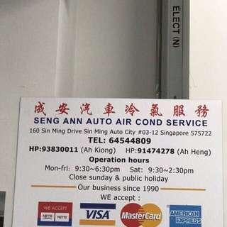 Car air con service Free checking 免费检查