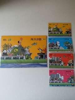 港鐵紀念車票 MTR 南港島線