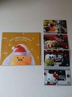 港鐵紀念車票 MTR Sanrio