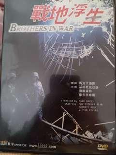 Z.戰地浮生dvd