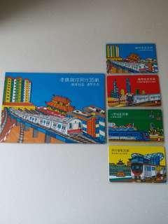 MTR 紀念車票 港鐵 與你同行35載