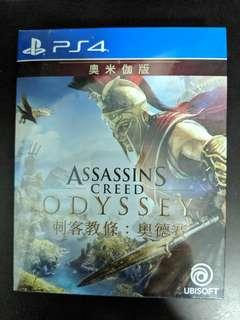 PS4 Assassin's Creed Odyssey Omega Edition (New)