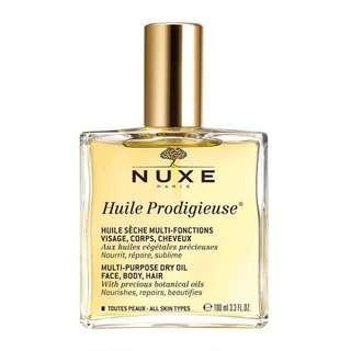 NEW - Nuxe Dry Oil