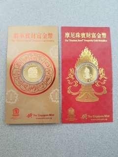 Prosperity Gold Medallion