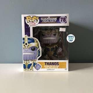 Funko Pop Marvel Guardians Of The Galaxy Thanos