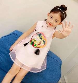 Dress cheongsam pink cny