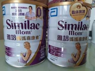 雅培媽媽喜康素