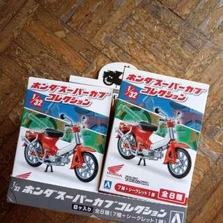 Honda Super Cup