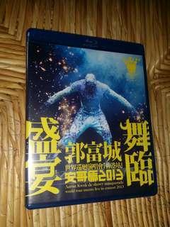 全新未開封藍光碟 郭富城 舞臨盛宴 世界巡迴演唱會 [香港站] 安哥篇2013 (Blu-ray + DVD)bluray (payme 包平郵或順豐到付)