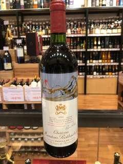 舊酒 1981 Chateau Mouton Rothschild 紅酒 red wine 武當 木桐
