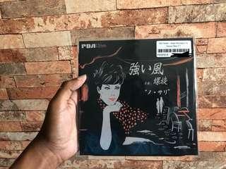"""Noh Salleh Angin Kencang EP 7"""" (Japan Press Edition)"""