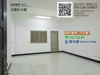 臺中小型倉庫出租一樓雙車位進出貨方便 台中辦公室出租 招租店面