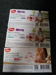 Huggies Coupon 3張 包郵