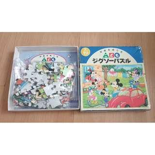 #EndgameYourExcess Mickey Mouse & Friends Jigsaw Puzzles - 90 pcs