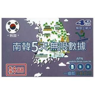 韓國電話卡 5日無限上網 $50元