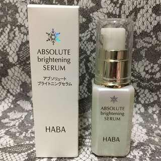[最後1枝❗️] HABA Absolute Brightening Serum 雪白亮肌極緻精華 30ml
