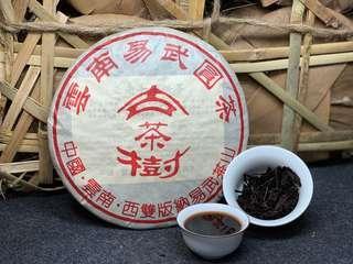 🚚 2002年雲南易武古樹熟餅 普洱熟餅