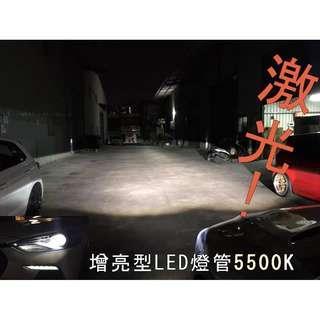 【大眾視覺潮流精品】LED大燈 頭燈 燈泡 車用 汽車大燈 汽車頭燈