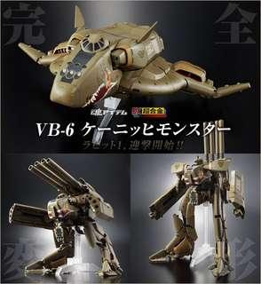 全新 日版 啡盒未開封 DX超合金 魂shop限定 (注意⚠️不是Robot魂) VB-6 KONIG MONSTER MACROSS 超時空要塞