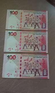 2010年的三張100元