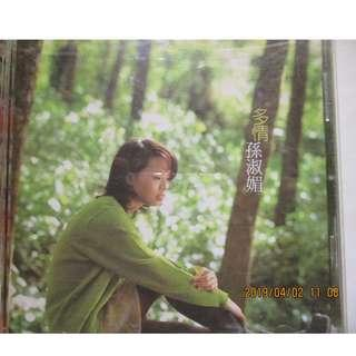 🚚 孫淑媚-多情*專輯(愛情看透透.心愛的別走.軟心肝