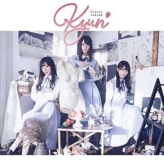 Hinatazaka46 - 1st debut single「Kyun」