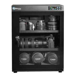 Naboxsun 70L Dry Cabinet/Drybox
