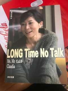 Long time no talk