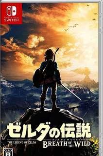 🚚 Legend of Zelda Breath of the Wild for Nintendo switch
