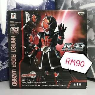 SALE!Clear stock.  Banpresto Kamen Rider Wizard
