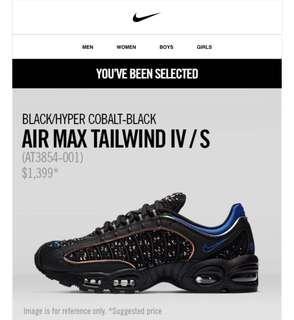 香港 Nike 行貨 SUPREME x AIR MAX TAILWIND IV