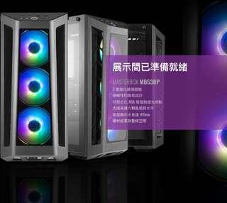 電腦機殼 MasterBox MB530P